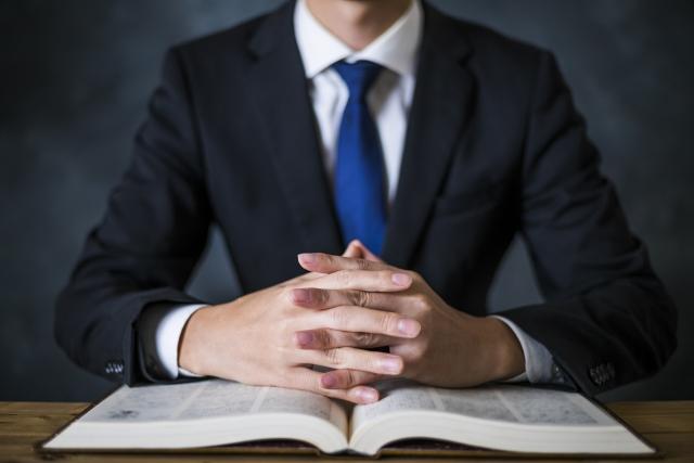 事務 所 法律 あまた 弁護士法人あまた法律事務所の弁護士の求人